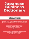 Japanese Business Dictionary (eBook)